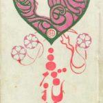 世紀末パリを彩った儚き花(後編):アルフォンス・ミュシャ/「ジスモンダ」
