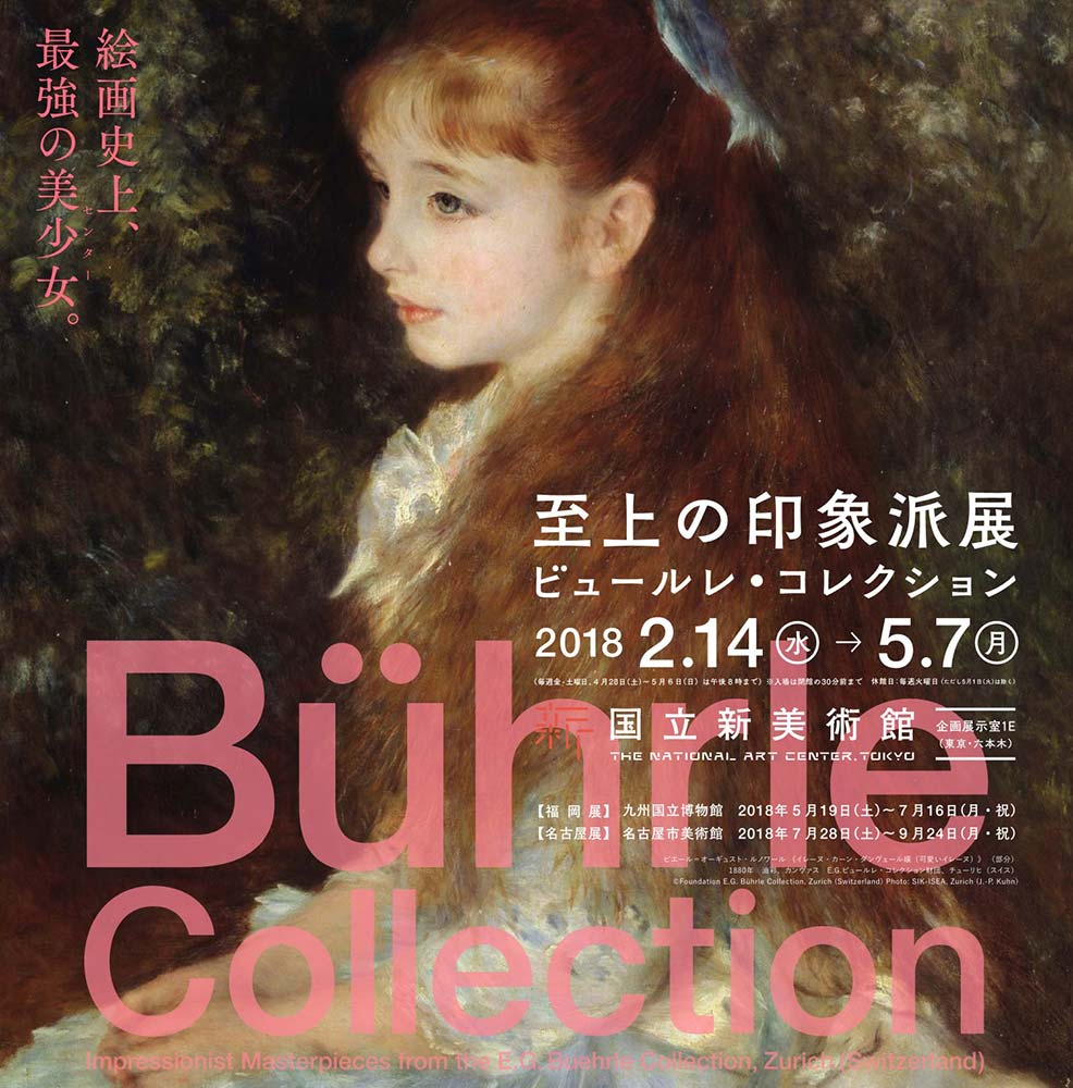 Buhrlecollection